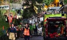 مقتل شخصين واصابة 3 آخرين اثر انهيار مبنى في كينيا