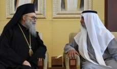 اليازجي بعد لقائه وزير التسامح الاماراتي: نؤكد العلاقة الأخوية مع المحيط العربي