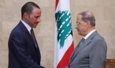 عون: اللبنانيون يتساءلون عن اسباب عدم التجاوب الدولي مع الدعوات لعودة النازحين للمناطق الامنة