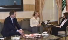 الحسن التقت ممثلة اليونيسف ووفودا من البنك الدولي والاتحاد الاوروبي