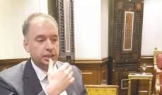 الجمهورية:نيلز أنين ركز خلال لقاءاته على الموقف الألماني الداعم للبنان