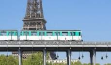 إغلاق 19 محطة مترو في باريس على خلفية الإحتجاجات