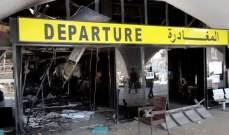 الجيش الليبي يصد هجمات على مطار طرابلس