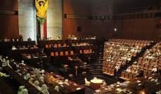البرلمان السوداني مدّد حالة الطوارئ حتى حزيران المقبل في ولايتين