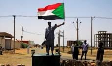 قوى الحرية والتغيير في السودان: لا صحة للأنباء عن ترشيح أعضاء للمجلس السيادي