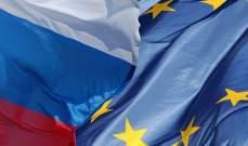 سفير إتحاد أوروبا بروسيا استبعد فرض الإتحاد عقوبات جديدة ضد روسيا