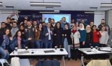 20 فريقاً من لبنان يتأهل للمرحلة النصف نهائية لمسابقة الشركات العربية الناشئة