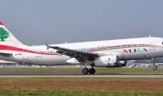 تخفيض اعفاء الضرائب على طيران الشرق الأوسط 10 بالمئة على مدى 5 سنوات