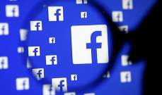 ف. تايمز:فيسبوك بتلاعب روسيا باستفتاء خروج بريطانيا من اتحاد أوروبا