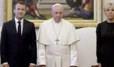 البابا فرنسيس يخصّص وقتا أطول من المعتاد للقائه مع ماكرون