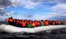 خفر السواحل الإيطالي: البحث عن جزائريين فقدوا قرب سردينيا