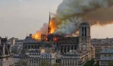 مسيرة حزينة في باريس بسبب حريق كاتدرائية نوتردام