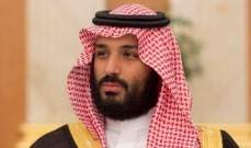 بن سلمان أكد لغوتيريس حرص السعودية على كل ما يحقق أمن اليمن واستقراره