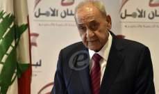 بري:كلما اقتربنا من 6 أيار ينحدر الخطاب السياسي لمستويات لا تخدم لبنان