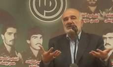 حايك: لاعادة العلاقات السياسية بين لبنان وسوريا الى طبيعتها اليوم قبل الغد