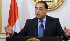 رئيس الوزراء المصري: على ثقة بقدرة الحكومة اللبنانية على تخطي أي مصاعب