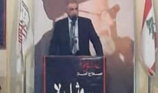 هاشم: لتشكيل الحكومة في أسرع وقت وإنهاء حال المراوحة