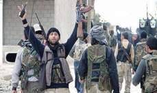 الجزيرة:فصائل بالمعارضة أعلنت إسقاط مروحية لقوات نظام سوريا بريف دمشق