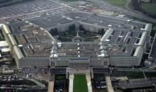 """البنتاغون يدرج روسيا في قائمة الدول التي تحظر خدماتها في""""الإطلاق الفضائي"""""""