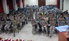 دورة تدريبية لأعداد ناشط للتوعية من مخاطر الألغام للجمعية اللبنانية للرعاية الصحية