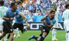 سواريز يهدي الاوروغواي بطاقة التأهل بفوز صعب امام السعودية