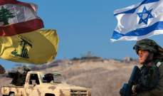 قوة لبنان في قوته... فما هي؟