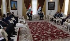 لقاء موسع بين الرئيس عون والجبوري والوفدين اللبناني والعراقي في بغداد