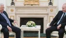 بوتين لعباس:الوضع الإقليمي معقد وسأقوم باتصالات مع زعماء دول الشرق الأوسط