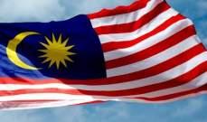 برلمان ماليزيا صادق على مشروع قانون يلغي عقوبة الإعدام بجرائم تهريب المخدرات