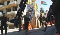 النشرة: تجدد الاشتباك في مخيم المية ومية بشكل محدود
