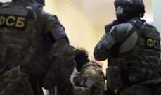 مقتل ثلاثة مسلحين خلال اشتباكات مع الشرطة في داغستان الروسية