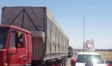 الهلال الأحمر:توزيع 2500 ربطة خبر و3000 سلة معلبات على المدنيين بالغوطة