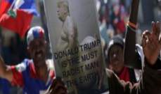 """مظاهرات في هايتي تحت شعار """"ترامب الرئيس الأكثر عنصرية على الأرض"""""""