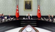 مجلس الأمن القومي التركي: لا تسامح تجاه ما يتعارض مع حقوق تركيا