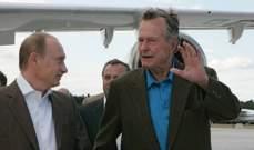 بوتين: كان لبوش إسهامات كبيرة في تعزيز العلاقات بين روسيا وأميركا