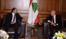 الأخبار: الحريري أبلغ إلى بري موافقته على اجتماع الحكومة إلا أن عون يرفض