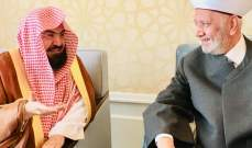 دريان أدى صلاة الجمعة في المسجد الحرام وختم زيارته السعودية بأداء مناسك العمرة