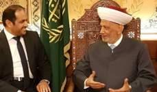 الشامسي التقى دريان: نقف الى جانب الإخوة اللبنانيين والنازحين السوريين