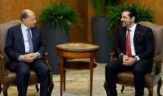 الأنباء الكويتية: لا تمثيل لسنة 8 آذار في الحكومة