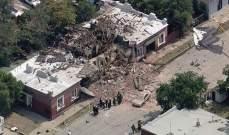 انفجار غاز طبيعي يدمر مبنى سكنيا بمدينة دنفر الأميركية