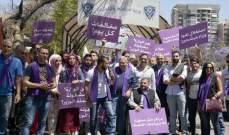 إعتصام لحزب سبعة امام وزارة الداخلية: الحل هو باستقالة المشنوق
