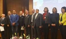 بلدة الحازمية فازت بالمرتبة الأولى ضمن المدن العشر الرائدة في لبنان