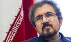 قاسمي: إتهامات المسؤولين الأميركيين ضد إيران بالتدخل في انتخابات الكونغرس ناجمة عن أوهام