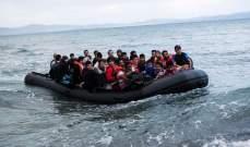 تظاهرات في أوروبا لدعم عمليات إنقاذ المهاجرين في البحر المتوسط