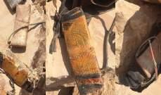 الجيش: العثور على 5 أحزمة ناسفة من مخلفات المجموعات الإرهابية بعرسال