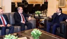 وفد من الجماعة الإسلامية التقى الحريري: للتعاطي مع موضوع الفساد بعيدا عن الاستعراض