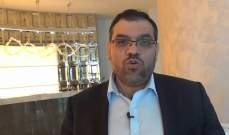 العبدة: مؤتمر المعارضة بالرياض سيمنحنا صوتا مهما على الساحة الاقليمية