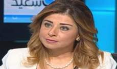 علا بطرس: 93 بالمئة من النازحين استقروا بالمناطق التي أتوا منها بسوريا