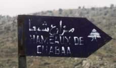 الشرق الأوسط: بان كي مون أكد سابقا أن خرائط لبنان الرسمية لا تلحظ وجودا لمزارع شبعا