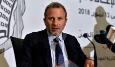 باسيل: لبنان تحمل 7 سنوات موضوع النزوح السوري والتيار يتحرك وحده
